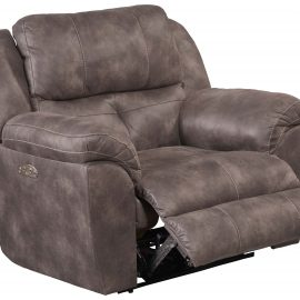 6189 Ferrington Recliner